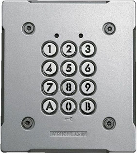 keypad security device
